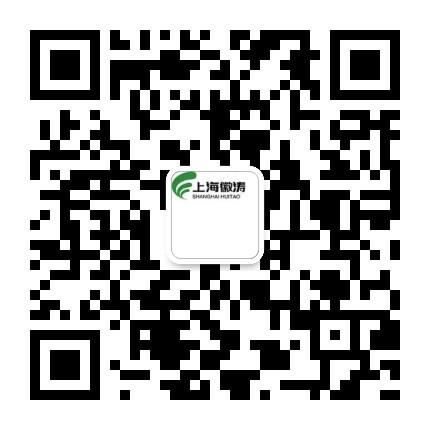上海阻干态微生物穿透测试仪